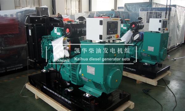 50KW康明斯柴油发电机组配置参数_50KW发电机