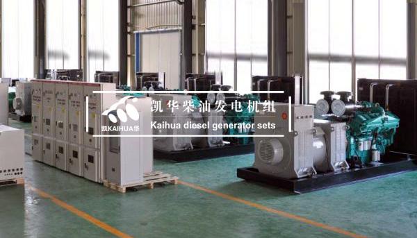 新加坡5臺1000KW高壓康明斯發電機組成功交付
