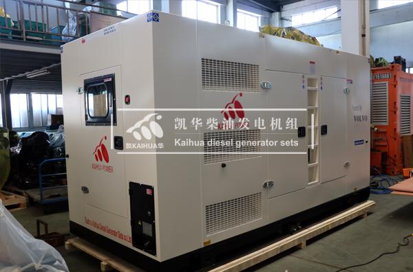 出口越南300KW沃尔沃静音发电机组