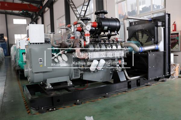 400KW燃气发电机组调试出厂