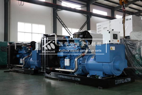 2台500KW广西玉柴发电机组出厂