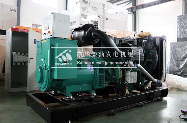 300KW进口沃尔沃柴油发电机组发货
