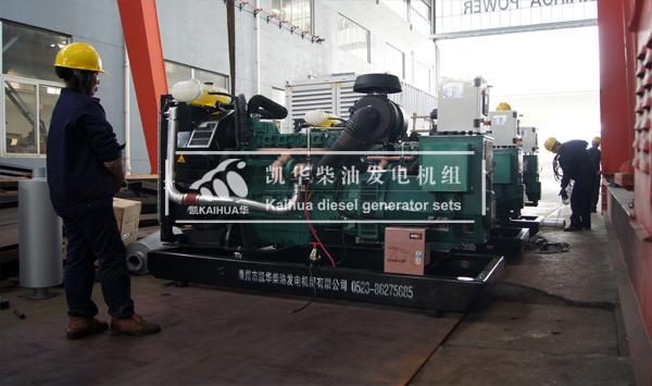 新家坡150KW进口沃尔沃柴油发电机组发出