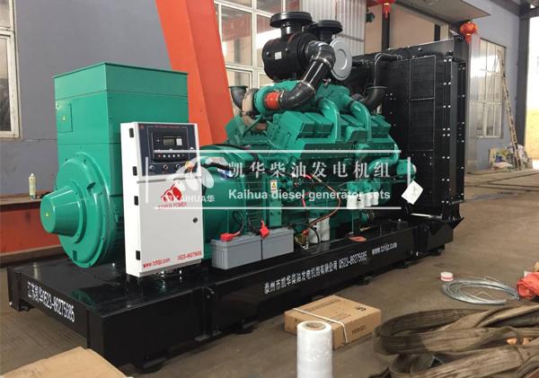 700KW重庆康明斯发电机组配置参数_700KW发电机_重庆康明斯发电机组