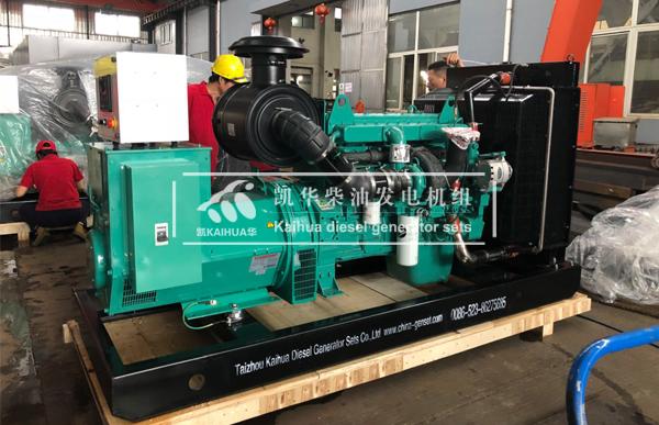 250KW重庆康明斯柴油发电机组NTA855-G1B配置参数