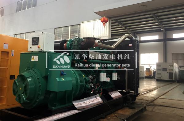 800KW济柴柴油发电机组配置参数