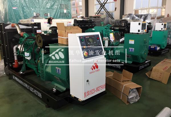 80KW玉柴柴油发电机技术参数_国产发电机组