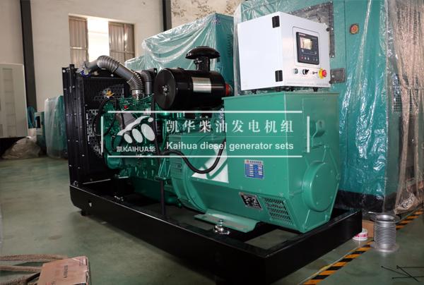 200KW乾能柴油发电机组发出烟台_国产发电机组