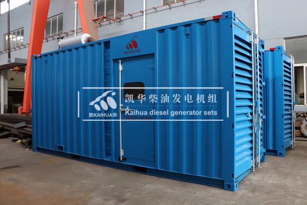 500KW集装箱柴油发电机组发货
