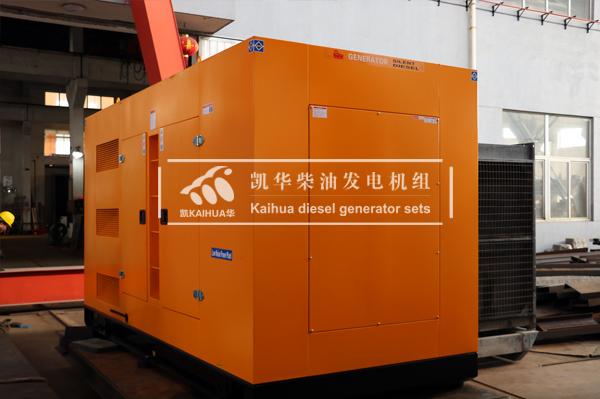 300KW静音柴油发电机组检测出厂