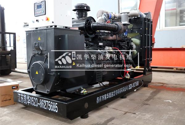 200KW上柴动力柴油发电机组发货