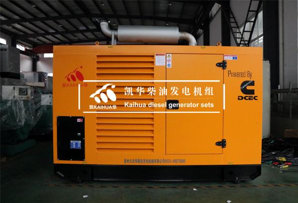 户外型200KW防雨罩发电机组发货