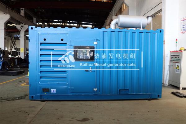500KW集装箱发电机组出口安哥拉