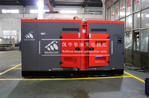 400KW康明斯静音发电机组检测出厂