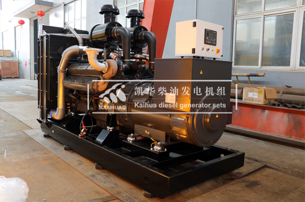 600KW上柴发电机组今日成功出厂