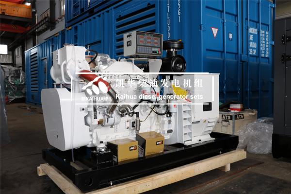 100KW船用发电机组今日成功出厂