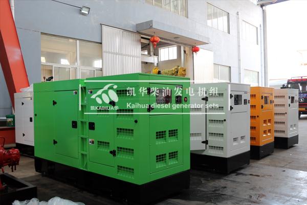 泰国六台静音柴油发电机组今日成功出厂