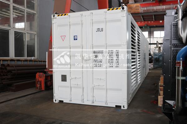 尼日利亚客户1350KW帕金斯柴油发电机组出厂