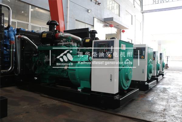 贵州矿业五台上柴柴油发电机组出厂